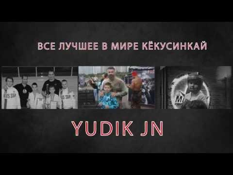 Фильмы про Восточные Единоборства