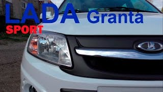 Обзор и тест драйв LADA Granta Sport 2015