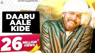 दारू आले कीड़े (Official Video) Daru Aale Kire || Masoom Sharma || Ranjha music new song 2018