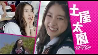6月30日(金)全国ロードショー 公式サイト:http://anikoma-movie.jp/ ...