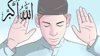 كيفية صلاة العيد + صفة صلاة العيد (عيد الاضحى + عيد الفطر) كيفية صلاة عيد الفطر