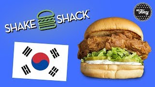 Is Korean Shake Shack Better Than America's?