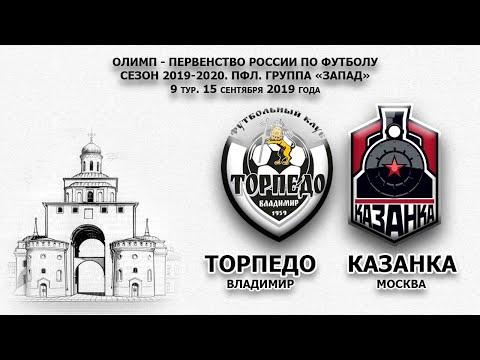 ТОРПЕДО (Владимир) -