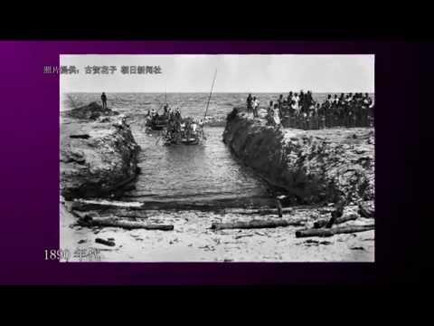 尖阁诸岛的历史