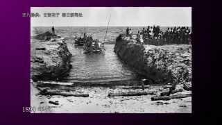 尖阁诸岛的历史 thumbnail