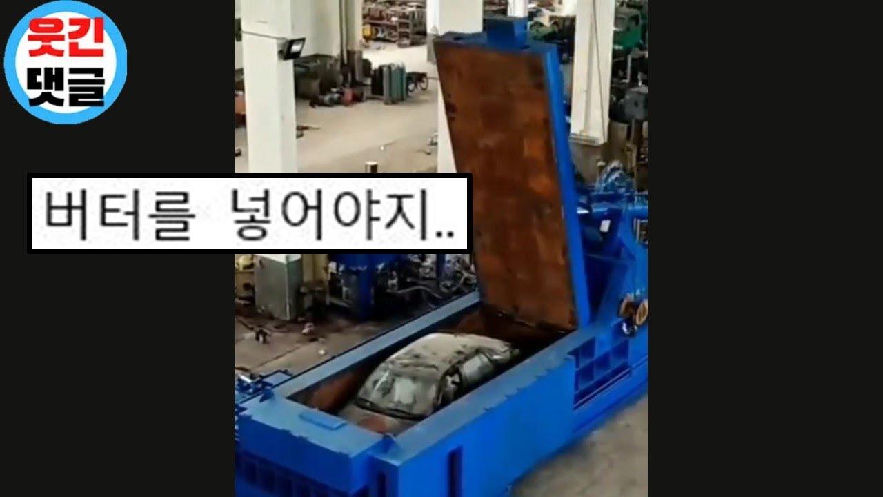 초대형 와플기계