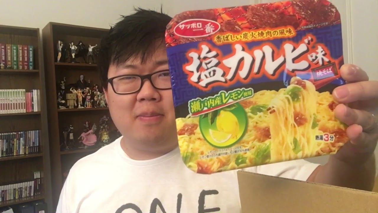 Unboxing Japanese Instant Ramen (Zenpop December 2018)