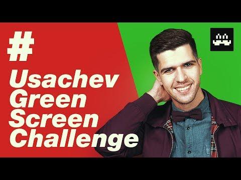#UsachevGreenScreenChallenge (Руслан Усачев) - by KukMax