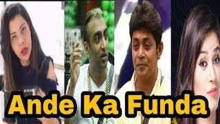 Big BOSS 11 | Ande Ka Funda | DAY 40 | Review By SAMBHAVNA SETH