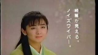 NEC ビデオデッキ・パソコン・他CM thumbnail