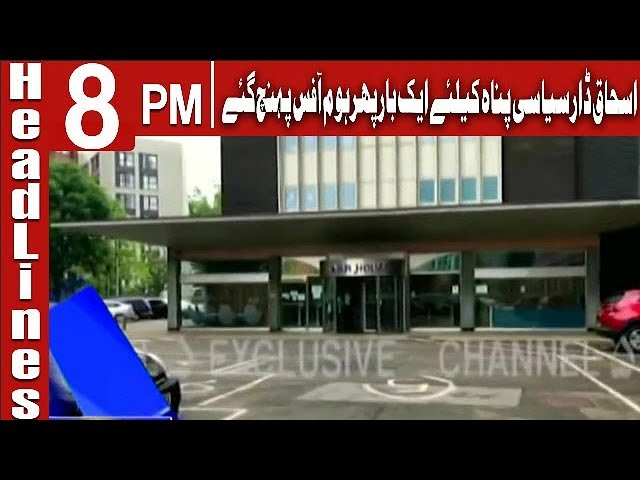 Headlines 8  pm | 19 JUNE 2019 | Channel Five Pakistan