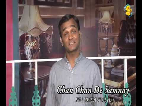Chan Chan De Samnay | Naseem Vicky New Drama 2019 | Start it today in Lahore