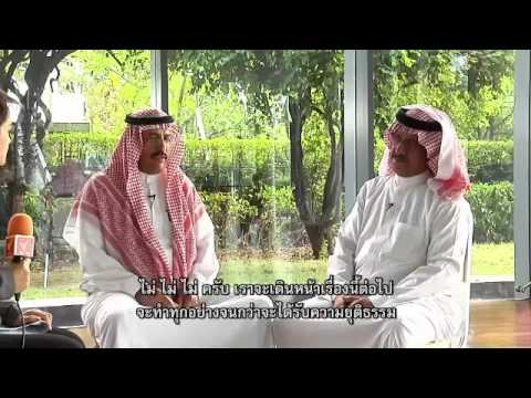 สัมภาษณ์พี่ชายอัลลูไวรี่