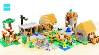 レゴ マインクラフト 村 21128  登録者30万人突破の感謝を込めて / LEGO Minecraft The Village , for 0.3M subs