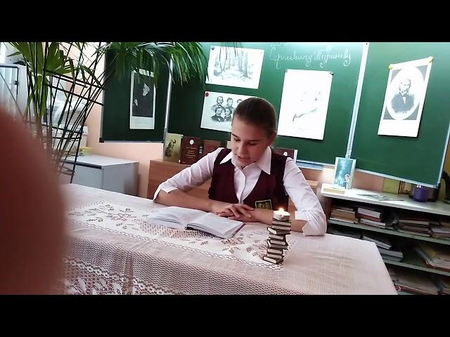 Изображение предпросмотра прочтения – КираГурылёва читает произведение «Стихотворение в прозе Стой» И.С.Тургенева