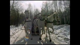 07 — «Три белых коня», песня из фильма «Чародеи», 1982