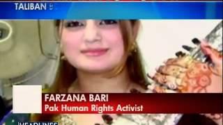 Pashto singer Ghazala shot dead in Pak-1