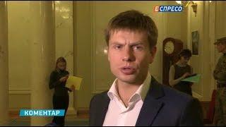 Ідеальної виборчої системи не існує, - Гончаренко