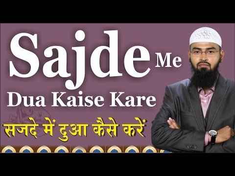 Sajde Me Agar Dua Karte Hai To Kaise Kare Uske Adaab By Adv. Faiz Syed