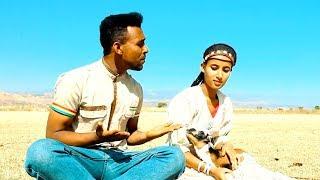 Suk Suke - Dunba Dunba | ዱንባ ዱንባ - New Ethiopian Music 2018 (Official Video)