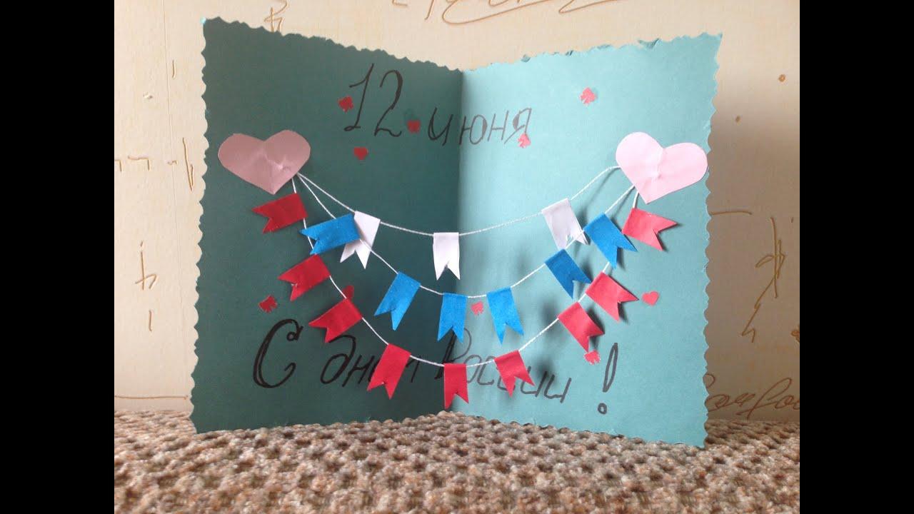 Поздравление от зайки с днем рождения дочери от 13