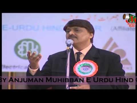 Majid Deobandi, Superhit QATAR Mushaira, MUSHAIRA MEDIA