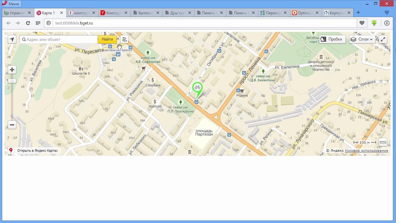 zaimi.tv микрозаймы на карту без отказа без проверки мгновенно круглосуточно