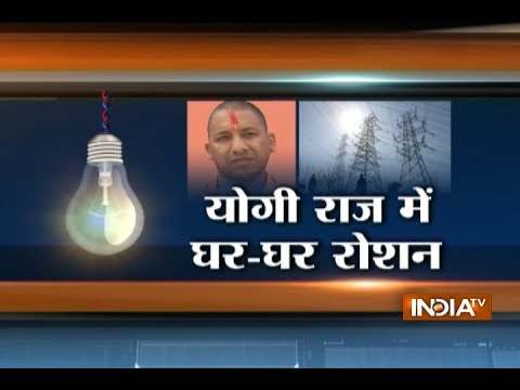 Yogi Adityanath government makes big move after rolls out new electricity scheme in UP