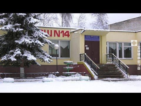 Школа для всех действует в Полоцке (05.12.2019)