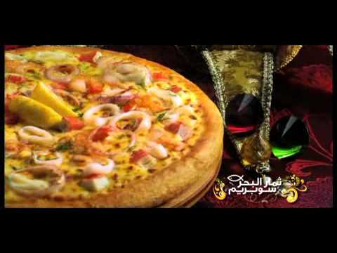 Pizza Hut Supreme Festival (Seafood and Meaty Supreme) Arabic TVC thumbnail