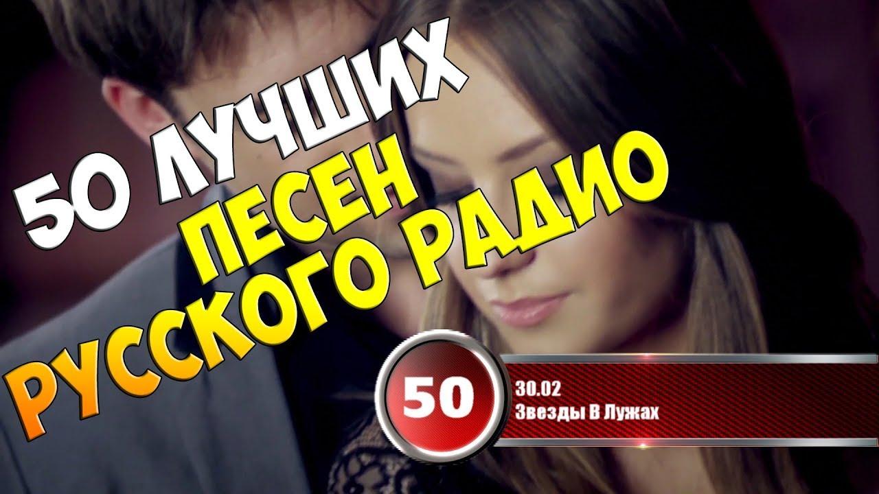 Скачивай и слушай Мохито Мальдивы (Fargo Remix) (Русские хиты )...