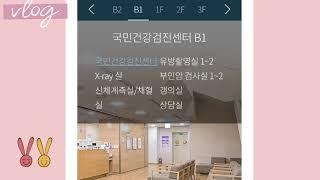 강서미즈메디병원 층별 안내/본관:국가검진센터:키즈센터 …