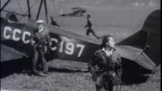 Интриган в хорошем качестве 720 (фильм Интриган 1935 смотреть онлайн Сладчайший полет)