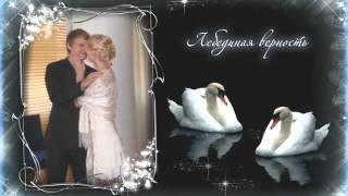Ситцевая свадьба, 1 год! 0001