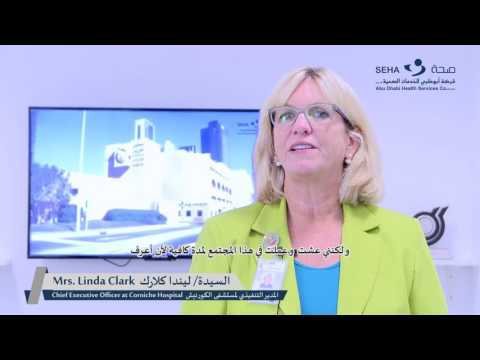 Mrs. Linda Clark, Chief Executive Officer at Corniche Hospital