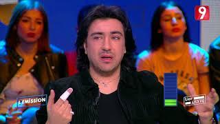 شمس الدين باشا : اخر علاقة حب عشتها كانت في الليسي ونور شيبة معندوش صاحب