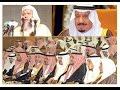بتلاوة متقنة وأداء رفيع المقام! الشيخ محمد ايوب يقرأ أمام الملك سلمان وولي العهد والامراء