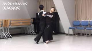 社交ダンス タンゴ D0 ステップ動画 ヴェニーズクロス 競技ダンス thumbnail
