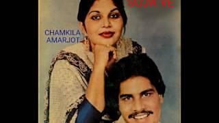 Hik Utte Soja Ve - Amar Singh Chamkila & Amarjot