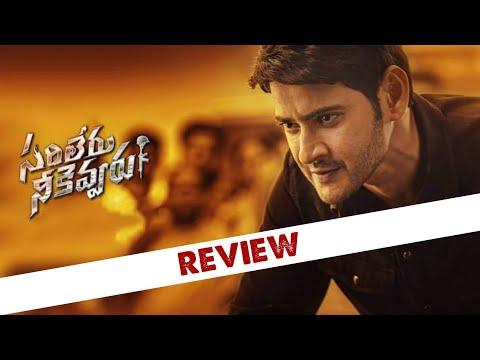 Sarileru Neekevvaru Movie Review | USA Premiere Response | Mahesh Babu , Rashmika | THYVIEW