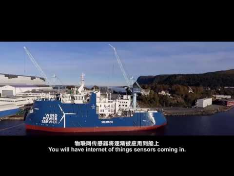 Ulstein disrupts the automation industry with daring vision (Chinese/English subtitles)