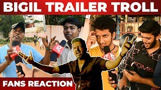 BIGIL Trailer Troll - Fans Reaction   Thalapathy Vijay   Atlee   Nayanthara