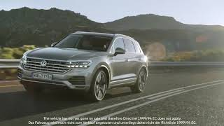 The all new Touareg   World premiere movie