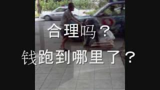 Sembawang GRC: KNNBCCB, Khaw Boon Wan! 许文远不是人!