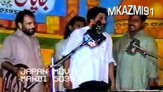 Qasida:Dam Mast Qalandar - Zakir Mushtaq Shah(Borianwala) of Jhang, Pakistan