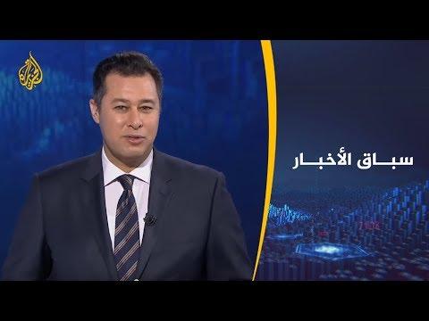 سباق الأخبار- خيرت الشاطر شخصية الأسبوع واتفاق السودان حدثه  - نشر قبل 2 ساعة