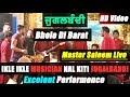 Master Saleem Live   Bhole Di Barat   Kaka Dholi   Rehmat Sidhu   Live Jugalbandi