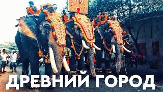 видео Индия - Керала - Города и достопримечательности