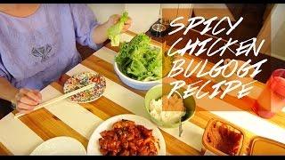 """Spicy Chicken Bulgogi Or """"bul Dak"""" 불닭"""