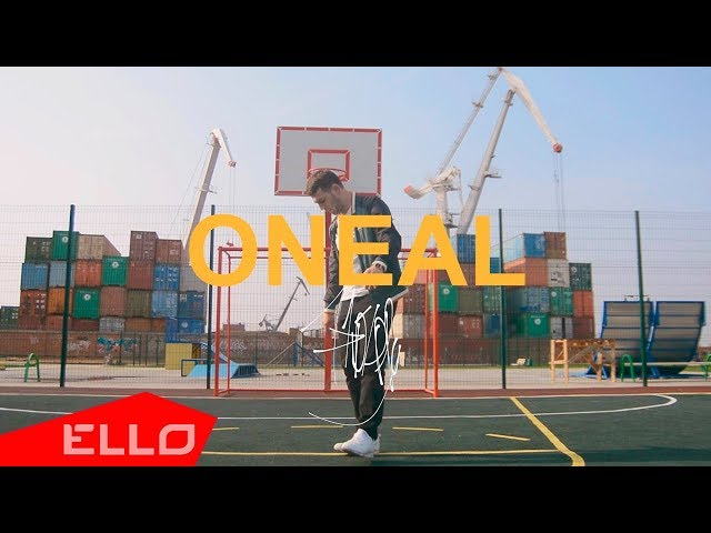 ONEAL - Happy / ELLO UP^ /